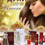 духи,парфюм Lineirr