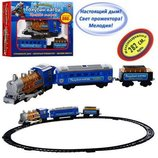 Железная дорога Голубой вагон 282 см дым, свет, звук 70144