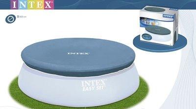 Тент INTEX 58938 28021 Для Наливного Круглого Бассейна 305 См