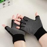 Перчатки для йоги Акция