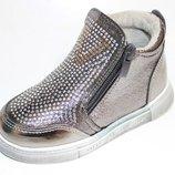демисезонные ботинки для девочки 22,23,24,26,29 размер