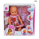 Пупс Warm baby 8009 кукла интерактивная пупсик аналог Беби Борн