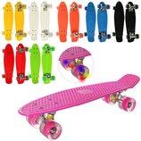 Скейт Пенни борд Penny board 0848-2, 55,5 см, светящиеся колеса
