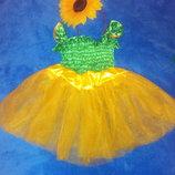 Карнавальные костюмы Цветы Фрукты Овощи Грибы Птицы Насекомые Животные Сказочные персонажи Професии