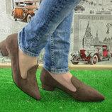 Престижные Туфли Лоферы Беж -Синие -Черные
