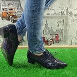 Брендовые Легкие Удобные Туфельки - Синие И Черные-Под Рептилию
