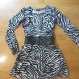 Платье Зебра , шикарный пояс, 44 размер
