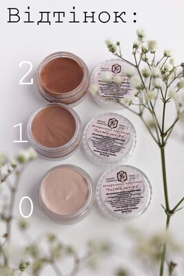 Консилеры и корректоры для макияжа от Gz-store - маскируют и лечат