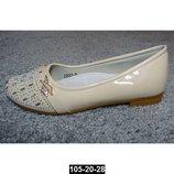 Нарядные туфли, балетки для девочки, супинатор, кожаная стелька, 30-37 размер, 105-20-28