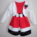 Платья с болеро. Платье для девочки. Платья детские для девочек.