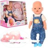 Пупс Baby Born Бэби берн BB 8009-432-S с магнитной соской