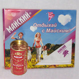 Набор белоснежная скатерть 4 салфетки сервировочные чай пакет