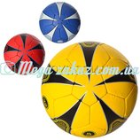 Мяч футбольный Football Color 5 3 цвета, 32 панели
