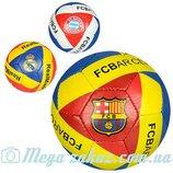 Мяч футбольный Europe Club 5 3 виды, 32 панели