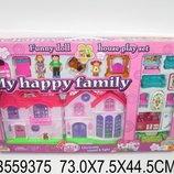 Игровой домик для кукол 8032