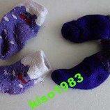Теплые Носки Вязанные Махровые