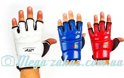 Перчатки для тхэквондо защита кисти WTF 2016 3 цвета, L/XL