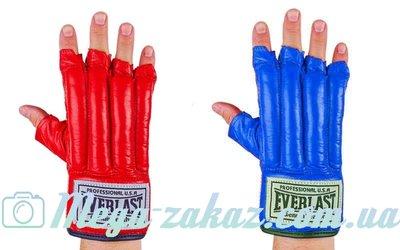 Перчатки боевые шингарты Elast 01044, кожа 2 цвета, M/L/XL