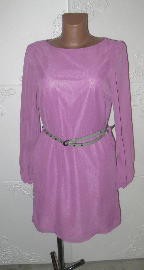 в платье красивого цвета слушать