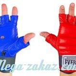 Перчатки боевые шингарты Full Contact Elast 01045, кожа 2 цвета, M/L/XL