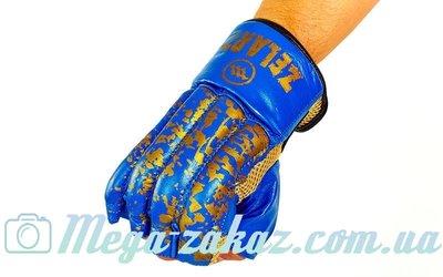 Перчатки боевые шингарты Zel 4226, кожа 3 цвета, M/L/XL
