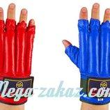 Перчатки боевые шингарты Zel 4011, кожа 2 цвета, M/L/XL