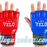 Перчатки для смешанных единоборств MMA Velo 4018 кожа, 2 цвета, S/M/L/XL