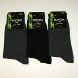 Мужские носки Монтекс набор 6 шт., арт MS1008