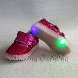 Кроссовки кеды розовые для девочки со светящейся подошвой р 26, 29