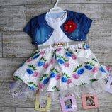 Красивейшее платье с болеро. Турция.