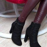 Женские замшевые ботильоны на каблуке