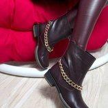 Женские ботинки цепь натуральная кожа марсал