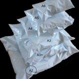 Курьерские упаковочные пакеты. А2,а3,а3 ,а4,а5,а6