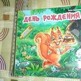 Книжка-Пазл новая - стихи, скзки для детей