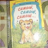 Книга сказки-рассказы-стихи для детей