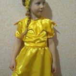 Костюм платье Солнышко 4-6 лет. Костюм Лучика, Костюм Солнышка.