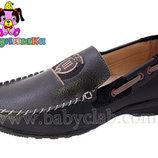 Кожание туфли на мальчика, 33 р.-21,5 см, Код 77-3-010