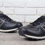 Кроссовки мужские кожаные New Balance 3 цвета