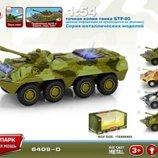 Модель танк бтр-80 Play Smart 6409D Автопарк металлическая инерционная