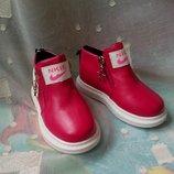 ботинки 26-31