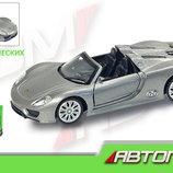 Машина металлическая Porsche 918 Spyder 67317 Автопром порше спайдер