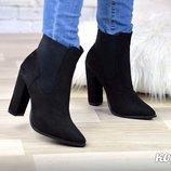 Женские стильные черные замшевые ботильоны