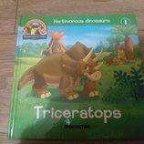 Книга с динозаврами