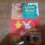Книга с идеями плетения резинками