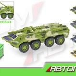 Военная машина 25см Бтр-80 9629ABCD Автопром танк