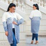 Женский длинный вязаный теплый кардиган кофта длинная женские теплые вязаные пальто кардиганы кофты