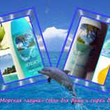Набор Морская лагуна