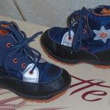 ботинки демисезонные Ten tex 26 р