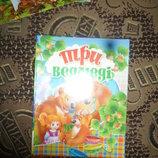 книжечки для деток на укр.яз.огромный выбор формат А4 укр 10гр