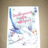 книжечки для деток на укр.яз. укр 15гр